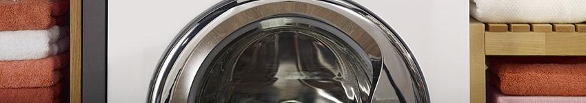 banner superior categoria - lavadoras y secadoras
