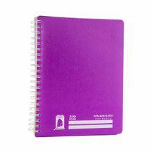 cuaderno-minerva-rayado-200hojas