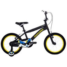 bicicleta-oxford-204bf1619ca090-spine-amarillo