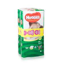 panales-para-bebe-huggies-active-sec-talla-xxg-paquete-88un