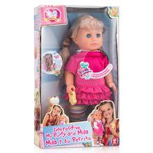 interacmy-puppyn-me-doll-16-16131-takmay