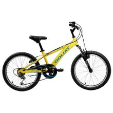 bicicleta-glt-20-nazca-amarillo