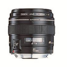 lente-ef-85mm-f-1-8-usm