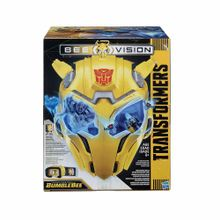 transformers-movie-6-mascara-de-heroes