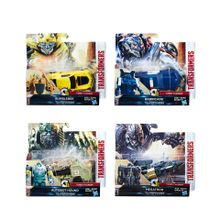 transformers-mv5-1-step-turbo-changers