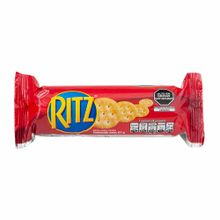 galleta-ritz-regular-paquete-67g