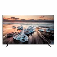 televisor-samsung-qled-75-uhd-4k-smart-tv-qn75q900rb