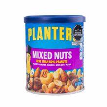 piqueo-de-mani-almendras-cashews-avellanas-y-pecanas-planters-mixed-nuts-184g