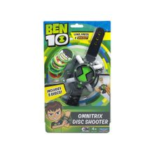 ben-10-value-omnitrix