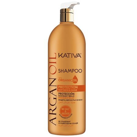 shampoo-kativa-aceite-de-argan-frasco-1l