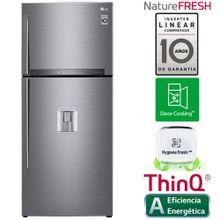 refrigeradora-lg-410l-no-frost-l41sgp